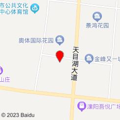 安安宠医(奥体分院)