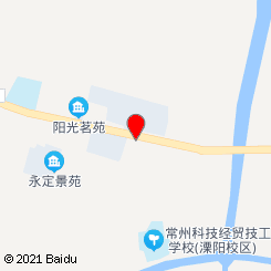 溧阳市别桥镇畜牧兽医站