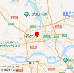 宜佳名烟名酒(立新路)