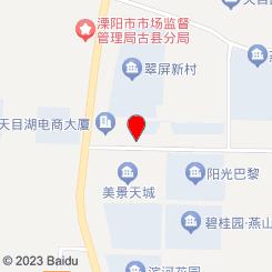 溧阳市天目湖优佳宠物医院