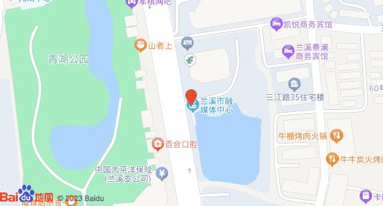龙8国际|唯一官网市广播电视台
