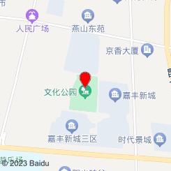 安安宠医·罗湾路分院(特色骨科中心)