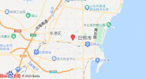 日照广播电视台