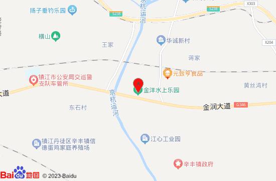 镇江金洋水世界地图