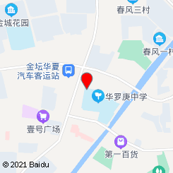 王诚宠物诊所