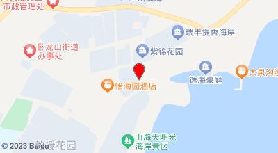 海边渔家院 地图位置