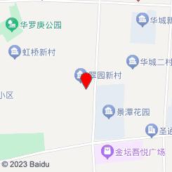 顽皮宠物诊所(原世纪华联店)