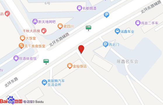 太阳集团娱乐官方网站-澳门太阳娱乐集团官网