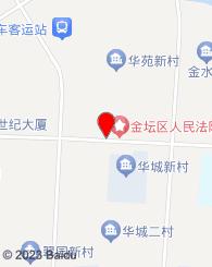江苏汉韵认证服务有限公司