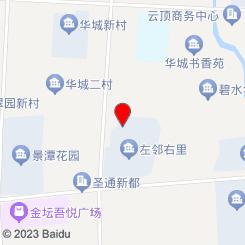 大嘴狗宠物医院no.0198