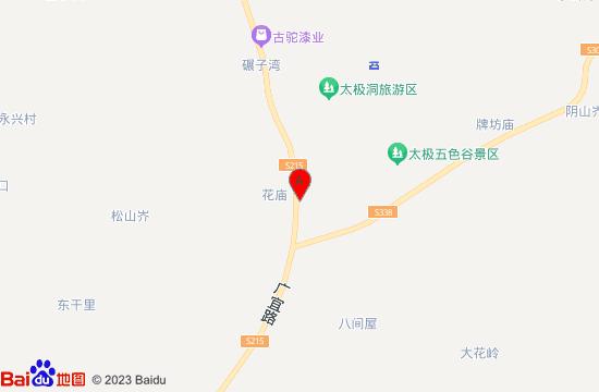 广德石龙山漂流地图