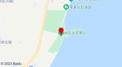 桃花岛风情园