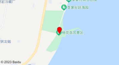 赶海渔家宾馆 地图位置