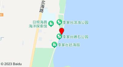李家台礁石公园