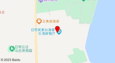 清馨渔家乐 地图位置
