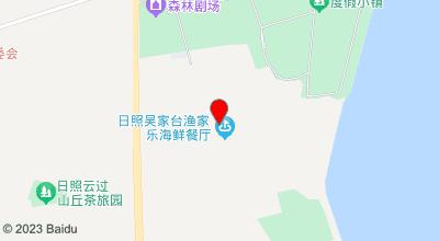 温馨居渔家乐 地图位置