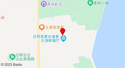 海翔渔家乐(吴家台步步高分店) 地图位置