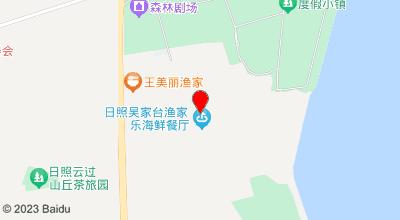 星海园渔家 地图位置