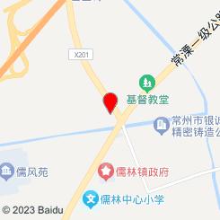 儒林畜牧兽医站