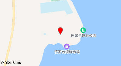 海天印象渔家客栈 地图位置