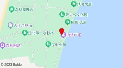 观海居宾馆 地图位置