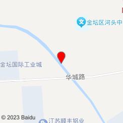 河头兽医站