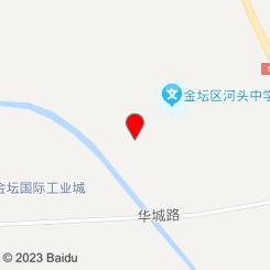 开发区兽医站