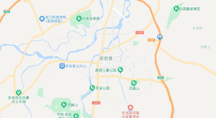 安吉光明山庄