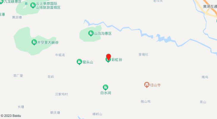 杭州余杭山沟沟小溪边农家乐