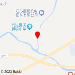 夏溪镇畜牧兽医站