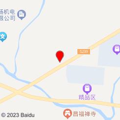 嘉泽兽医站