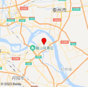 聚福缘烟酒店