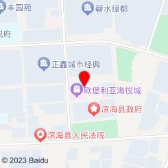 零舞壹舞音乐酒吧