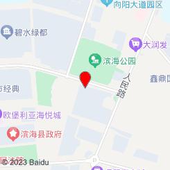 春海酸菜鱼馆