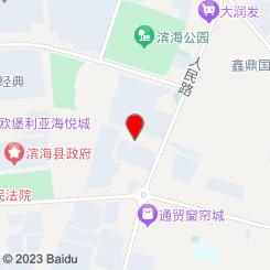 咱老家土灶台滨海NO.2