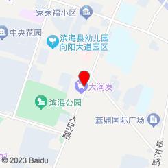 娇兰佳人(盐城滨海人民路店)