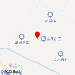 孟河镇畜牧兽医站