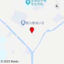 香小鱼美食馆