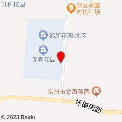 邹区动物医院