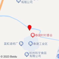 重庆足道影视(火车站店)