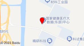 常州钟楼绿色数据中心(中兴能源华中云计算基地)(江苏常州市钟楼经济开发区桂花路22号)