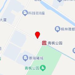 立安动物医院(24小时)