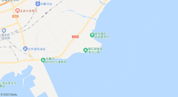 东戴河山海湾渔家院