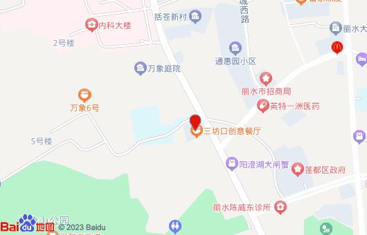 快乐乒乓网 (丽水站)砂板万元大奖赛交通指南篇