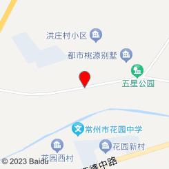 星承动物医院(众乐白云分院)