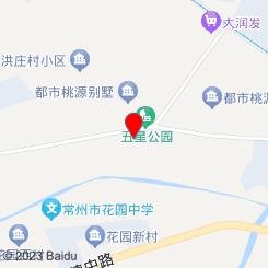 宠颐生美多格动物医院(星园路分院)