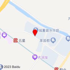 麦吉宠物医院(钟楼分院)