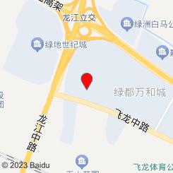 龙珠宠物医院·眼科中心(万和城分院)