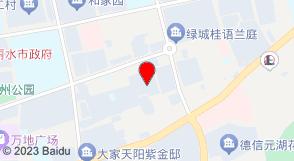 浙江绿谷云数据中心机房(浙江省丽水市莲都区绿谷信息产业园天宁孵化基地11幢)