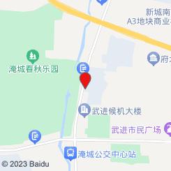 瑞鹏宠物医院(武宜分院)